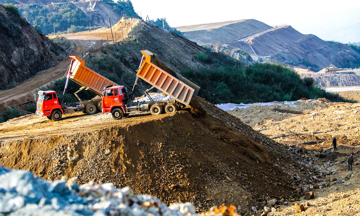 China Looks to Enhance Protection of Rare-Earth Metals