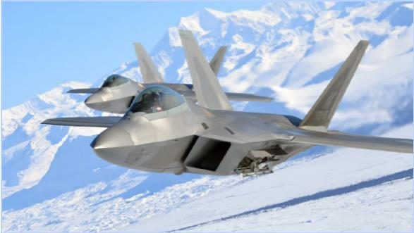 Fighter Aircraft Fleet To Be Reduced