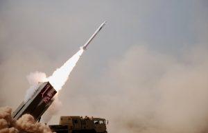 Five Rockets Hit Iraqi Base